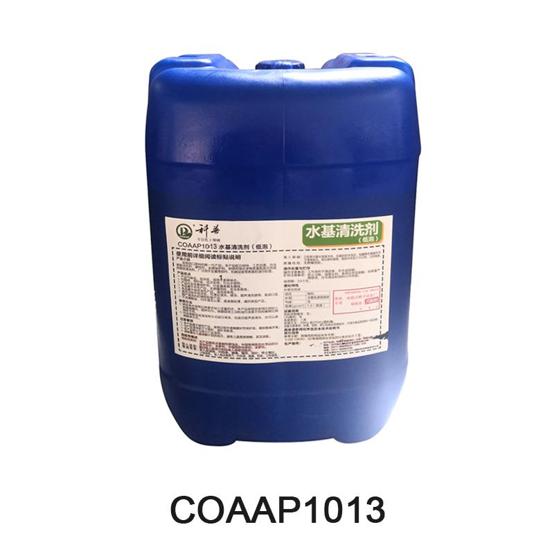 水基重油污清洗剂